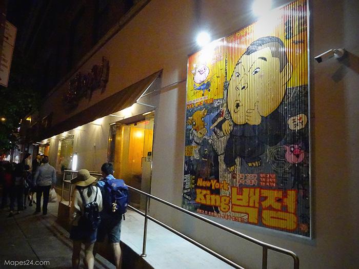 kang-hodong-baekjeong-nyc-entrance